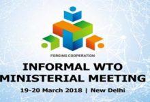 Logo de la réunion informelle de l'OMC en Inde